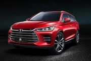 比亚迪2018年推多款新能源车 全新秦/全新唐/元EV360等