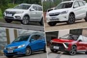 四款大空间纯电动车型推荐 上汽荣威ERX5