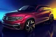 五座版途昂将亮相纽约车展 继续巩固大众北美SUV市场