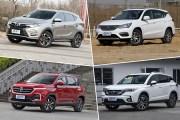 四款自主品牌SUV推荐 比亚迪宋