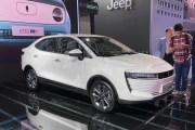 2018北京车展:欧拉iQ实车亮相 搭博格华纳电动机