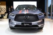 全新英菲尼迪QX50预售价公布 35-51万元/6月上市