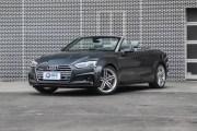 奥迪A5 Coupe/Cabriolet车型调价 降4-6万元/配置不变