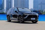 蔚来ES6将继续由江淮汽车生产 年底上市/定位5座SUV