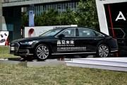 2018奥迪全新车型服务技术培训体验举行 强化用户核心战略