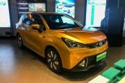 广汽新能源传祺GE3 530开启预售 补贴后预售14万元起