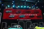 雷凌PHEV将2019年投放市场 广汽丰田公布部分新车规划