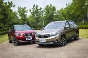 谁会是你第一台SUV 对比试驾斯柯达柯米克VS日产劲客