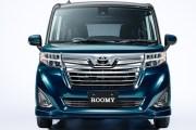 丰田在华注册ROOMY/TANK商标 定位小型MPV