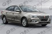 荣威i5 1.0T动力车型曝光 综合油耗4.8L/100km