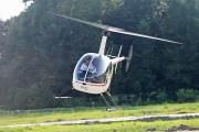 """跟直升飞机一起嗨!东风启辰D60智趣亲子营""""飞行""""体验"""