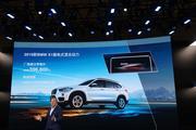 2018成都车展:新款宝马X1插电混动上市 售39.68万元