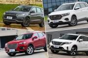 四款国产紧凑级SUV推荐 传祺GS4