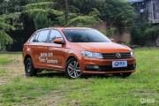 大众桑塔纳·浩纳1.5L车型售9.49-11.89万元 百公里油耗5.5L