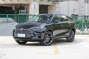 2018广州车展:全新比亚迪唐EV预售 补贴后预售价26-36万元