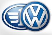 一汽大众全新子品牌将于2月26日发布 或命名捷达