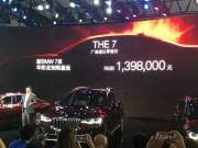 宝马7系/X7定制限量版公布售价113.8万元起