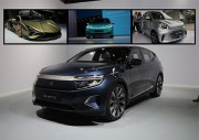 奔驰A 250 e/i Hydrogen NEXT氢燃料电池概念车