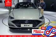 2019广州车展:第十代索纳塔内饰亮相 运动与科技兼顾