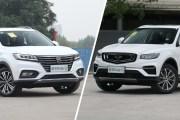 荣威RX5与博越Pro的较量 谁是自主精品SUV翘楚?