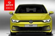 一汽-大众2020年将推5款新车 销量目标超142万