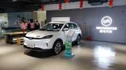编辑亲身探访威马4S店 购车综合优惠1万元,有上门试驾服务!