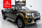风骏7新冠军版柴油国六车型正式上市 售11.88-13.28万元