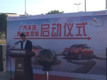 红河州首批30辆网约车选择广汽丰田雷凌