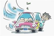奔驰车主遭追尾  为何12万维修费未索赔?