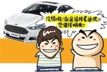 黑背易车漫画 有没有类似沙加保护的汽车