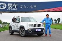 中谷老师眼中的自由侠 这是台非典型Jeep
