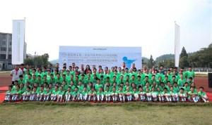 大众携手德甲助力中国青少年足球事业发展