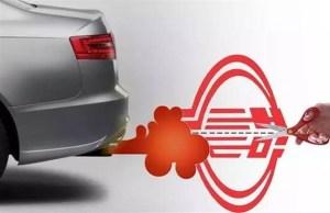 小排量车优惠政策有望以减税25%方式延续