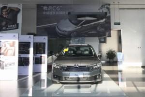 【新車季考】上市將近半年 C6中高配車型銷量占比達七成