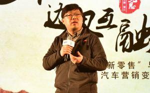 张敏毅:营销和数据的核心支点是交易