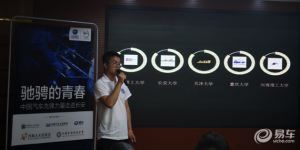 中国汽车先锋力量走进长安之河南理工大学极影车队