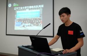 中国汽车先锋力量走进江淮之辽宁工业大学万得电车队