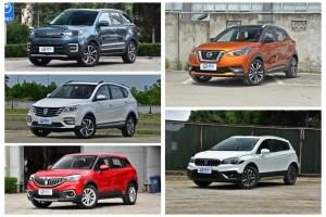 具有爆款潜质 近期上市五款热门SUV推荐