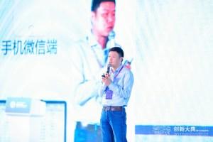轿辰集团徐光晨:经销商困境根源在于车主信息不对称