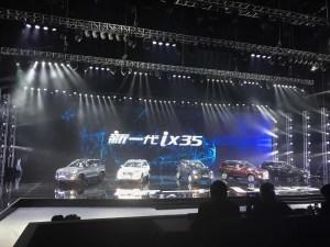 新一代ix35如何写新篇?详解北京现代本土化2.0战略