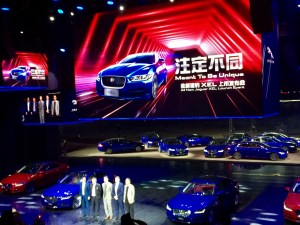 第一现场|捷豹国产车型再添新丁 XEL低价上市征战B级豪华市场