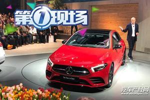 蔡澈:全新A级车是奔驰扭转未来颠覆传统的最重要产品