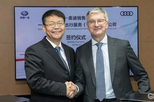 奥迪与一汽重组在华业务 奥迪销售事业部将升级为销售公司
