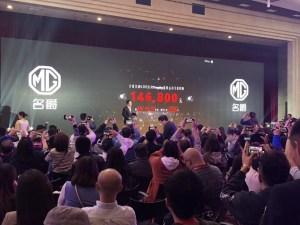 与Mobileye合作首落地,全新名爵6开启自动驾驶模式|锂钛出行