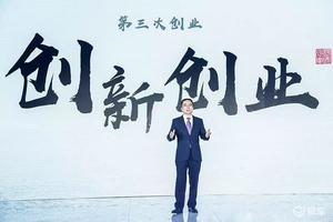 长安开启第三次创业:四大品牌冲击2025年600万辆目标
