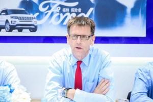 韦盛廷:福特在华销售车型70%都将会有电动版