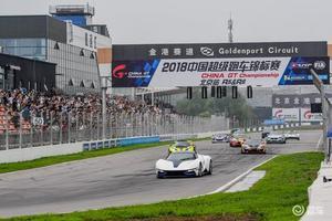 超跑锦标赛为何选择电动跑车领航?ARCFOX品牌故事从技术讲起