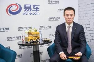 吴周涛:发展自主是北汽使命 2020年前推出新能源车|汽车产经