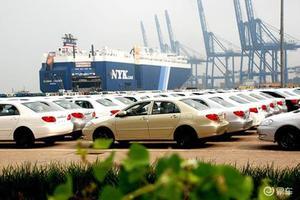乘联会预期今年车市将负增长 汽车出口同比大增两成|汽车产经