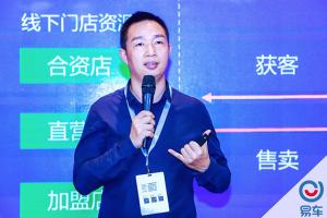 淘车总裁定胜斌:二手车如何为企业增效